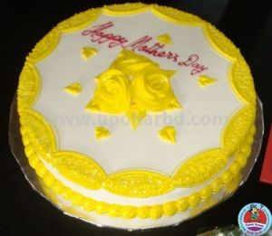cake with yellow roses