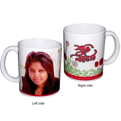 Boishakh mug with printed photo