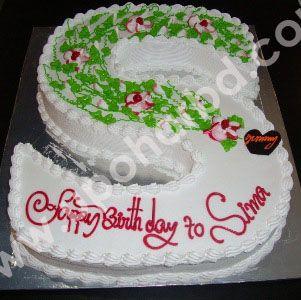 Cake Design Letters : Birthday gift to Bangladesh - Alphabet shape cake - Cakes ...