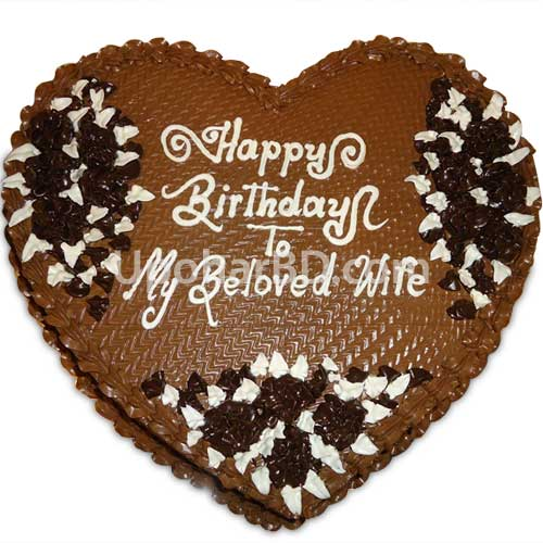 Chocolate birthday cake in Bangladesh - Heart shape cake ...