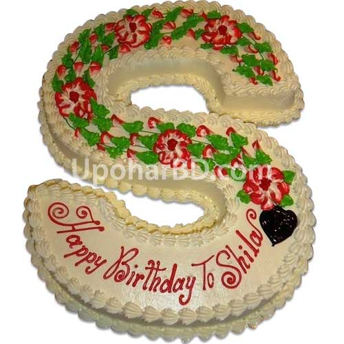S Shaped Cake Images : Birthday gift to Bangladesh - Alphabet shape cake - Cakes ...