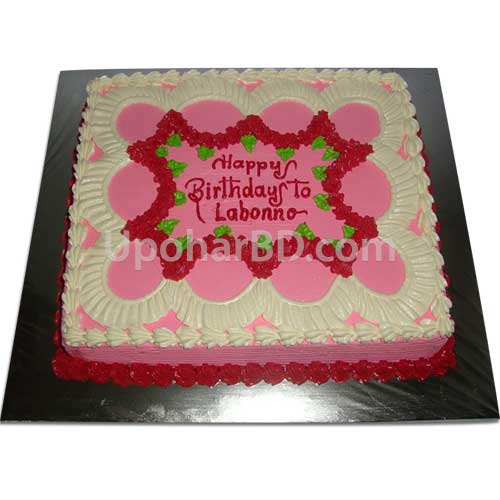 Birthday gifts online, coopers birthday cake - Square ...