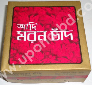 Laddu package from Moron Chad (5Kg)