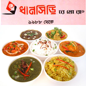 Deshi meal package with fish