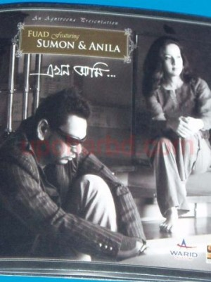 Audio CD: Sumon & Anila