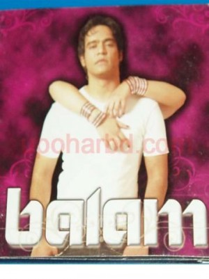 Bangla Band CD: BALAM