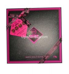 Elit Gourmet Collection Pink Box 170gm