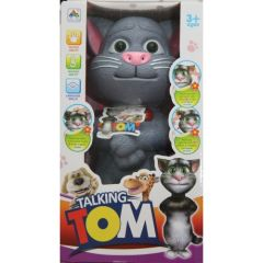 Talking Tom for any kids