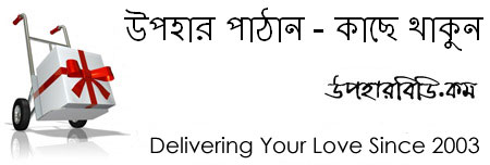 Send birthday and anniversary gift to Bangladesh.