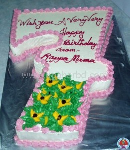 Single number shape cake with touch of green