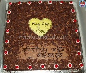 Large one slab Blackforest cake