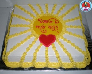 Gaye Holud cake with mala