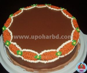cake with orange design on the edge