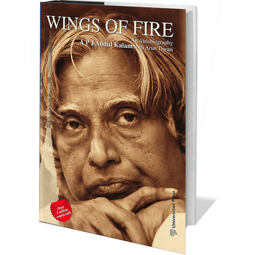 Wings of Fire by A P J Abdul Kalam