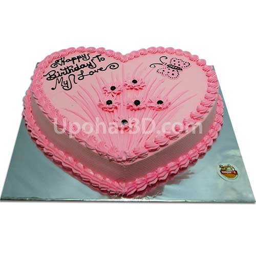 Birthday Cakes Online Delivery In Bd Heart Shape Cake With