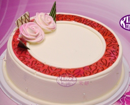 Normal Sponge Vanilla Cake from Kings, Chittagong