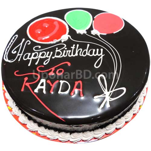 Buy And Send Birthday Cake Online In Bangladesh