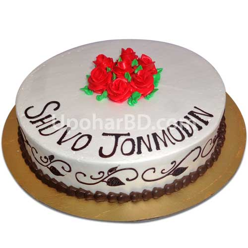 Cake with rose design from Well Food
