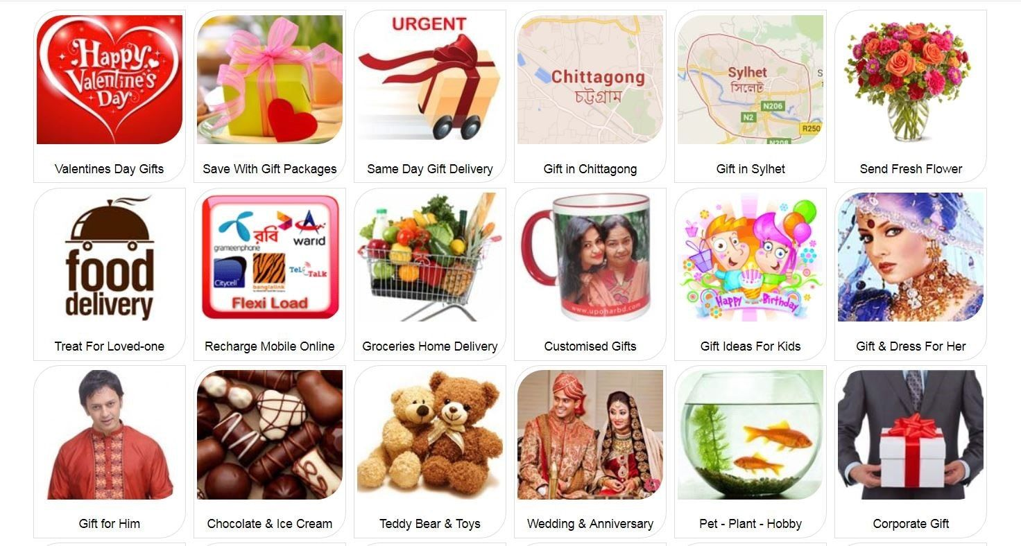 Step 2: Visit gift categories and choose gift items