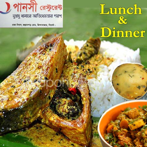 Deshi meal package with Hilsha fish from Panshi restaurant