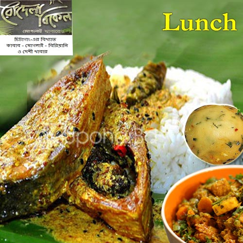 Deshi meal package with ilish fish curry from rodela bikel
