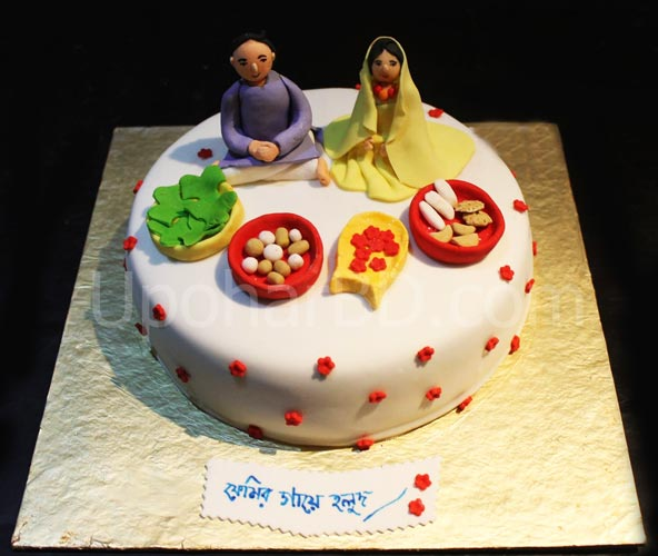 Plate Decoration For Gaye Holud: Order Wedding Cakes Online In BD