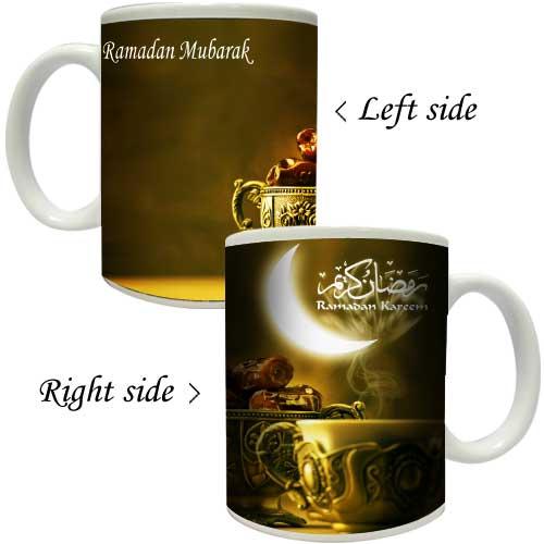 Buy Ramadan Wishing Gift Online Ramadan Mug Personalised Gifts