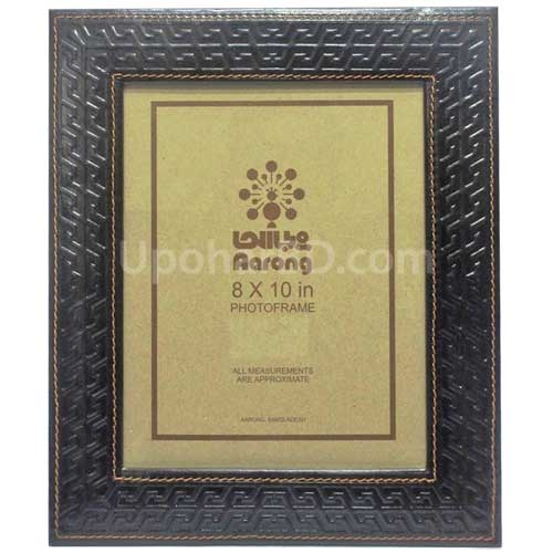 Aarong leather embossed large frame with photo