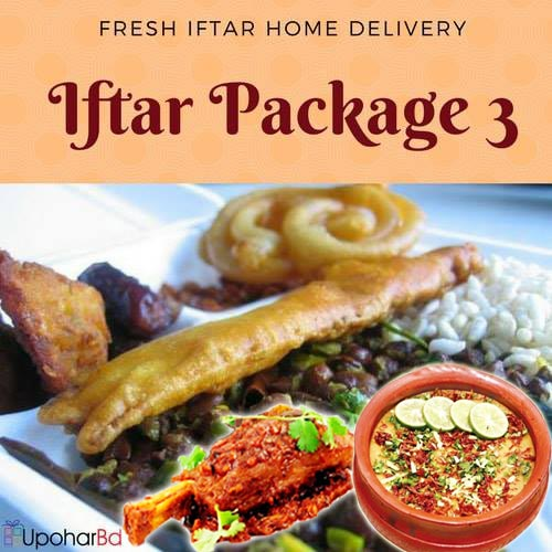 3. Iftar Package with Mutton Haleem and mutton leg kabab