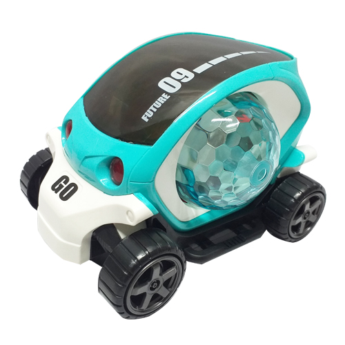 Amazing Future Car For Kids