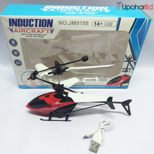 Small Remote Control Aircraft