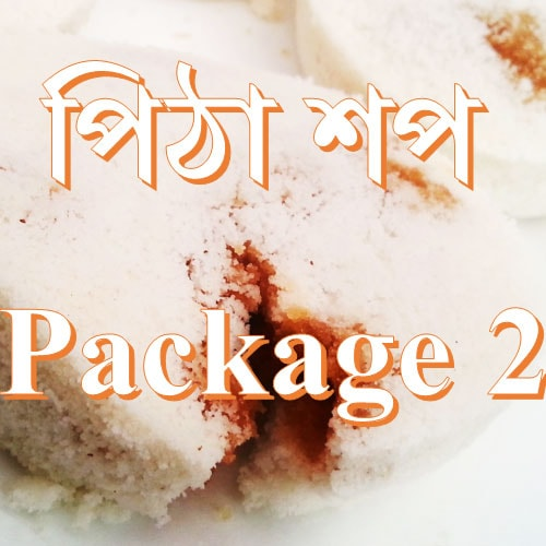 Pitha Ghor package 2