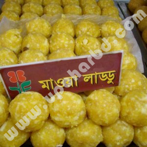 Mawa Laddu from Bonoful