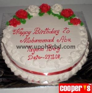 Cake with red and white roses