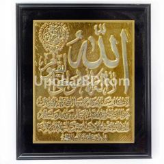 Glass made wall frame (Allahu)