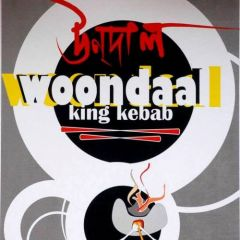WoonDaal - Make your own package