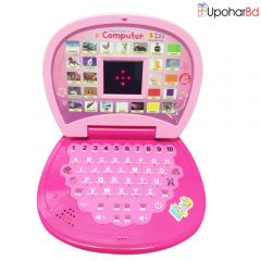 Kids Educational Computer Toy