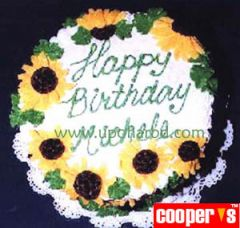 cake with sun-flower design