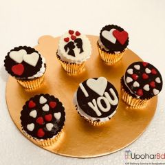 I love you cupcake gift box with black icing