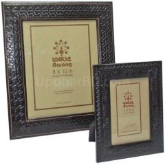 Printed photo in Aarong leather frame