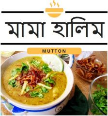 Add on Iftar Package- Mutton Halim