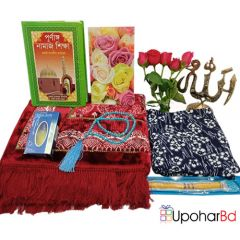 Prayer and Namaz Accessories for women
