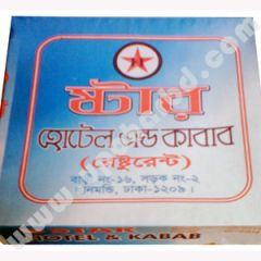 Star biryani - Make your own package